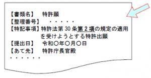 2020122030_zu02