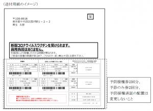 20210111_zu03