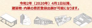 20210710_zu01c